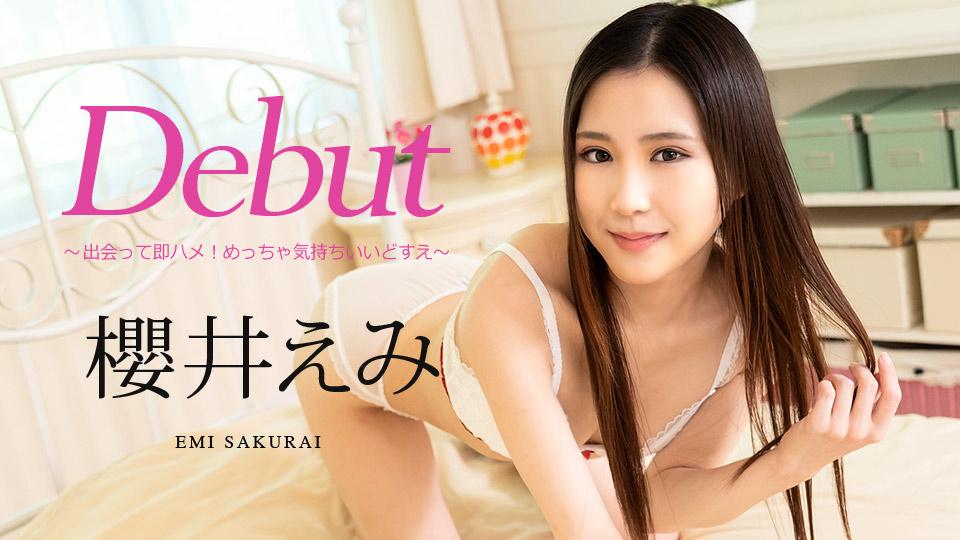 050220-001-CARIB Debut Vol.58 〜出会って即ハメ!めっちゃ気持ちいいどすえ〜