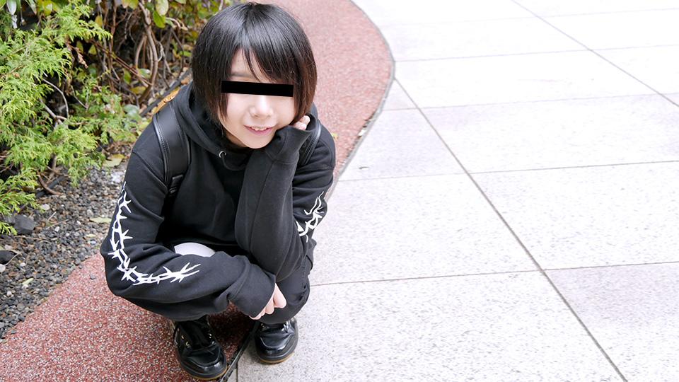 081721_01-10MU ショートヘアの似合うエッチが大好きな素人娘をゲットしました 櫻野響