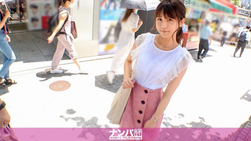 200GANA-2548 マジ軟派、初撮。 1684 渋谷でうちわの無料配布をしていたら童顔美少女JDをナンパ成功!華奢な身体は巨根男優に激しく抱かれて快感に打ち震える!
