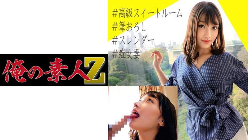230OREC-776 みゆさん