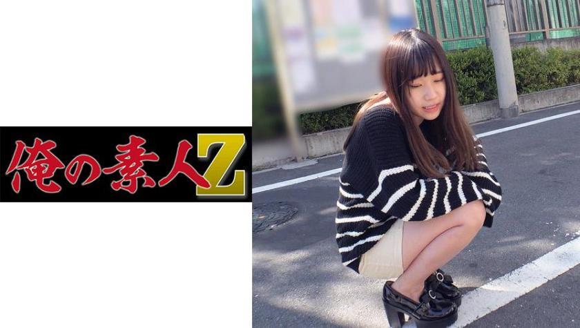 230OREC-783 なえ