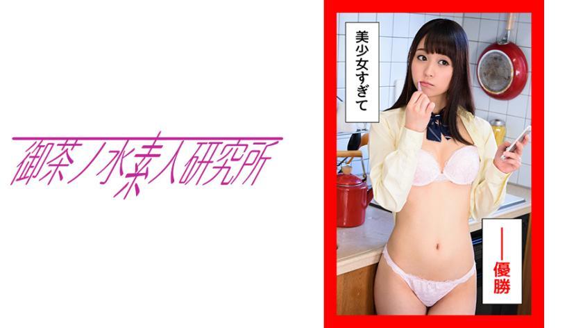 275OCHA-096 ゆらちゃん