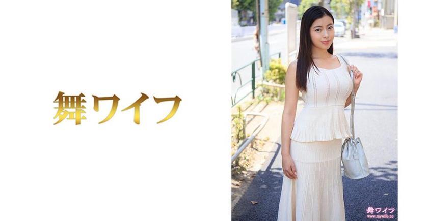 292MY-457 川畑エミリー 1