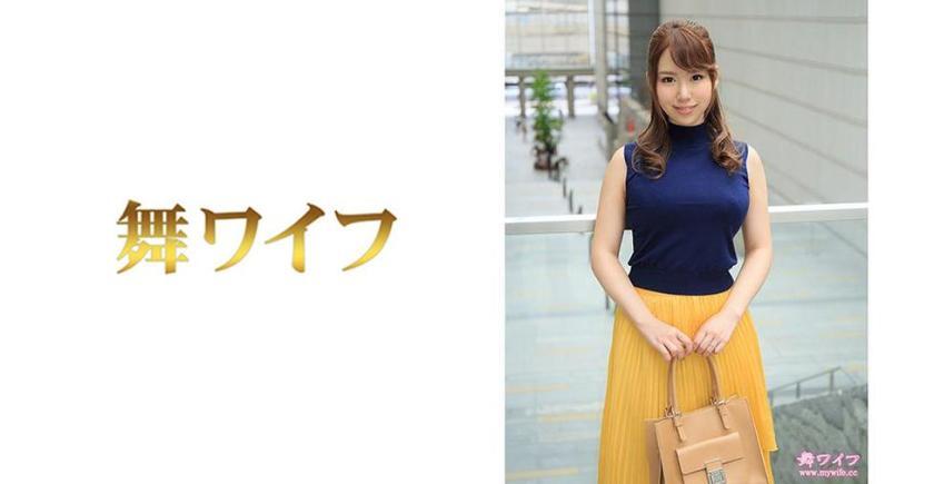 292MY-465 金子仁菜 1