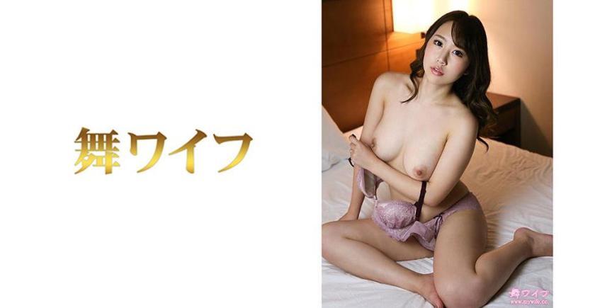 292MY-466 金子仁菜 2