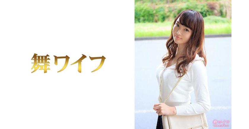 292MY-467 真田心南 1