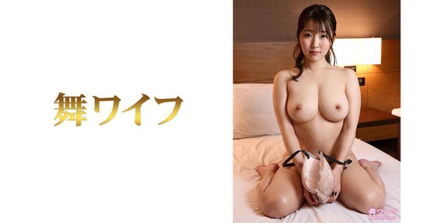 292MY-484 百瀬雅 2