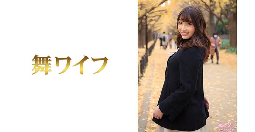 292MY-489 大野すみれ 1
