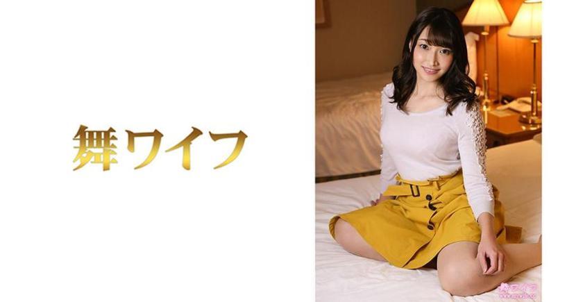 292MY-490 大野すみれ 2