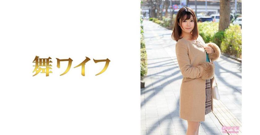 292MY-499 中西美鈴 1