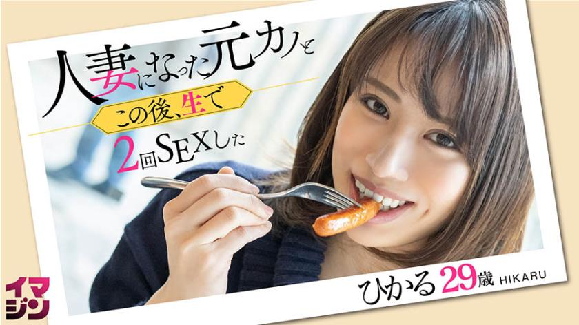 374IMGN-005 ひかる(29)