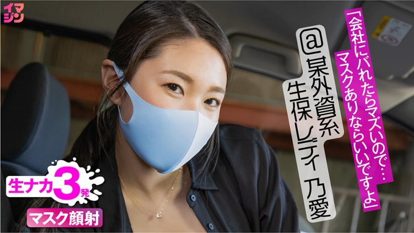 374IMGN-019 乃愛
