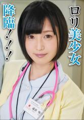 396BIG-041 咲歩さん