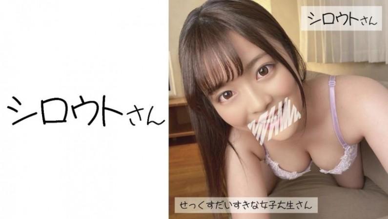 453SSAN-001 ゆうちゃん(21)