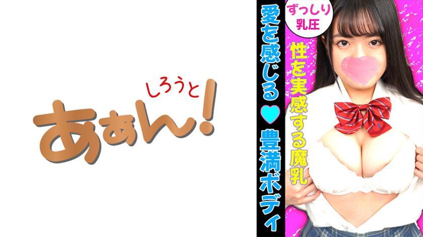 469G-645 イマドキ女子の円交(パパ活)事情! みく