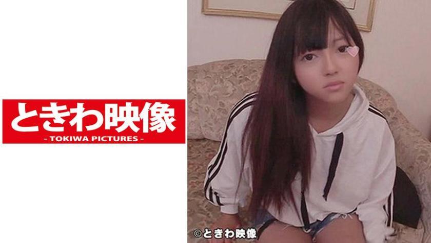 491TKWA-036 ミニマム系褐色美少女は変態おっさんに中出しされた!