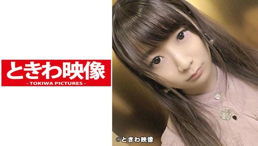 491TKWA-039 某有名音大生は清楚系ちっぱい美少女!生チンポをねじ込まれ中出しされた!