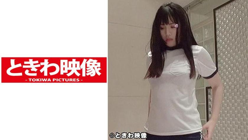 491TKWA-050 りおな 2