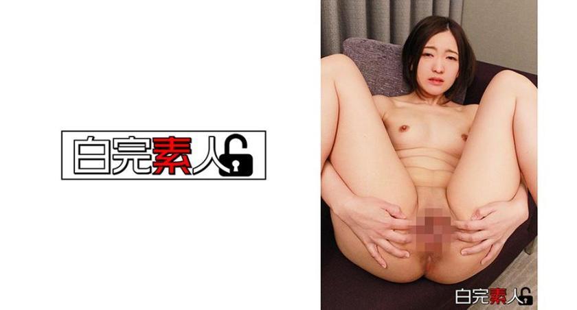 494SIKA-110 清楚美女が●●され本能むき出しイキ狂いSEX