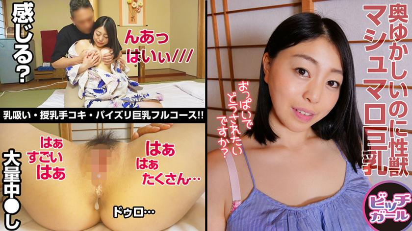 515BTGL-017 優花(27)