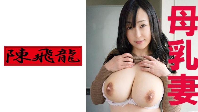 521MGFX-028 発掘☆母乳妻