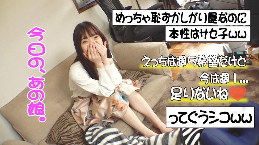 541AKYB-001 ねね(19) 147cm ミニマム美少女♪