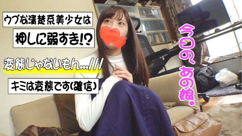 541AKYB-003 みく(22) 敏感な清楚系美少女♪