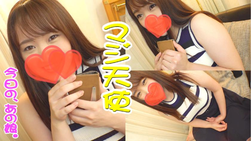 541AKYB-006 まほ(23) SSS級!Gカップ美女♪