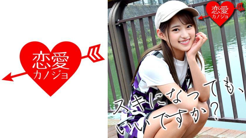 546EROF-001 【初流出】ab○ma系恋愛リアリティーショー 出演予定だった青●ミスコン美女 プライベートハメ撮り映像
