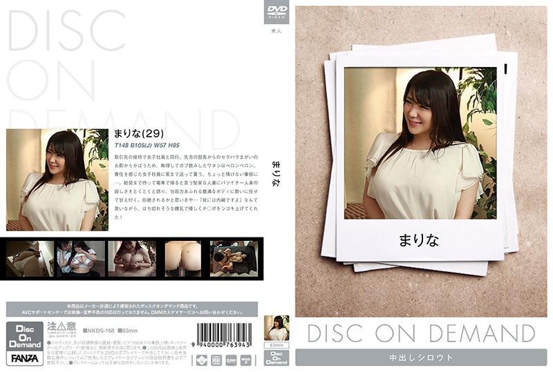 KDS-001 まりな (DOD)