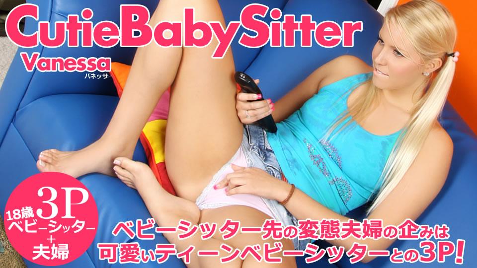 KIN8-3406 金髪天國 Cutie Baby Sitter ベビーシッター先の変態夫婦の企みは・・ Vanessa / バネッサ