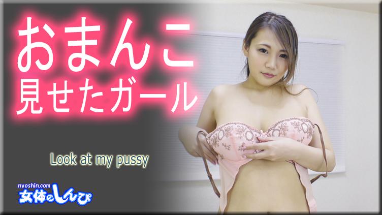 NYOSHIN-N2189 りさ / おまんこ見せたガール / B: 93 W: 64 H: 90