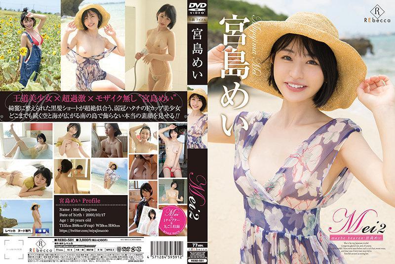 REBD-581 Mei2 maybe heaven/宮島めい