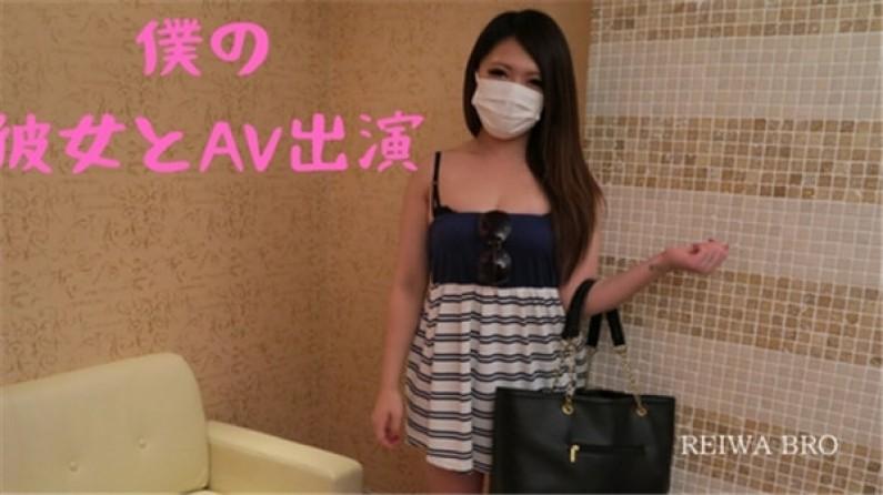 TOKYO-HOT-RB027 東京熱 僕の彼女とAVに出演してみました♬