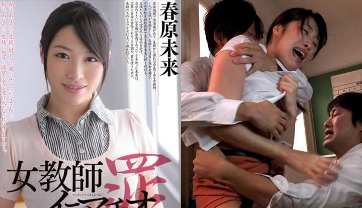 [日本] 春原未来破壞版AV~女教師強制口交之罪~ (MIAD-606)