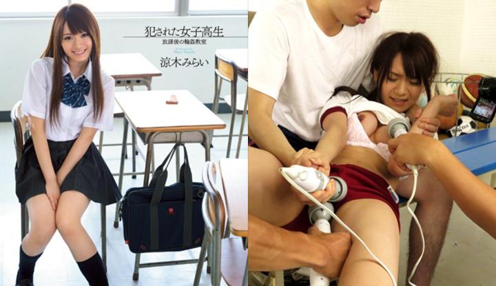 [日本] 涼木未來破壞版AV~放課後的輪姦教室~ (SNIS-292)