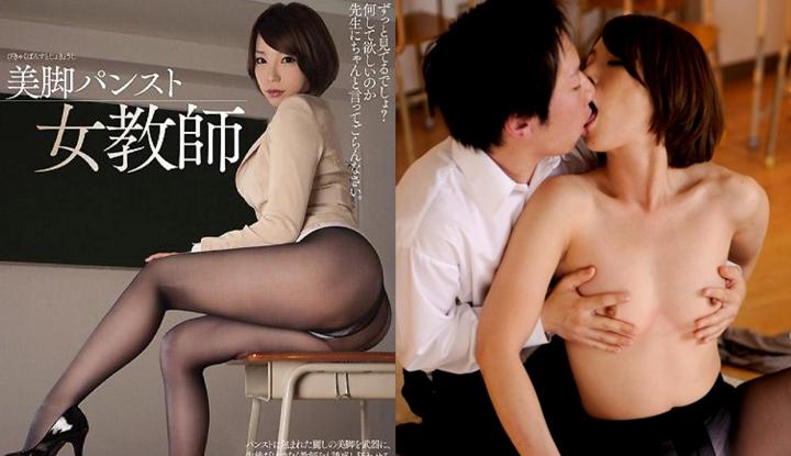 [日本] 仲丘環破壞版AV~美腿女教師的絲襪誘惑~ (MDYD-791)