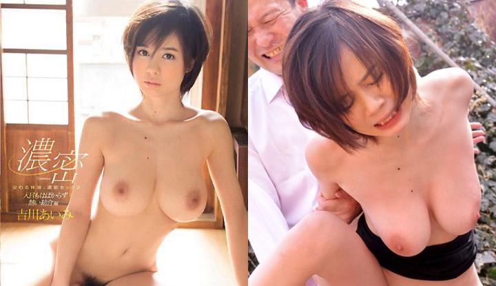 [日本]  吉川愛美破壞版AV~交織的體液、濃密的性愛 不管旁人眼光火熱結合編~ (SNIS-431)