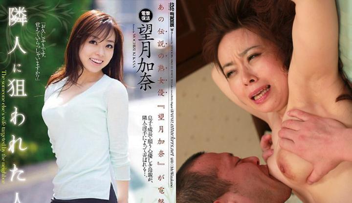 [日本] 望月加奈破壞版AV~被隔壁鄰居盯上的人妻~ (SHKD-521)
