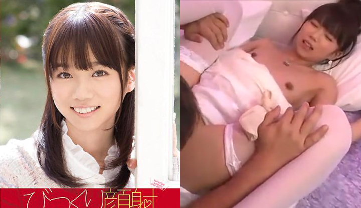 [日本] 星野明日香破壞版AV~美少女臉龐上沾染精液的笑容~ (SPS-035)
