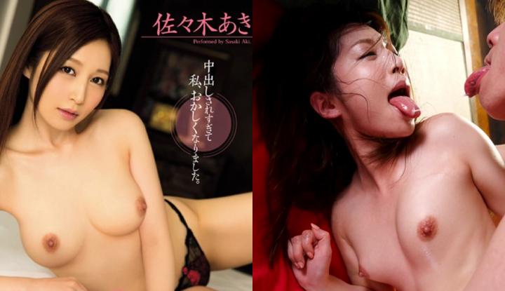 [日本] 佐佐木明希破壞版AV~和理性被性慾淹沒的大姐幹到中出~ (MIAD-923)