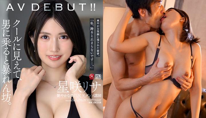 [日本] 星咲梨紗破壞版AV~外表冷酷、坐在男人身上後變得放蕩不拘的反差婊~ (JUL-503)