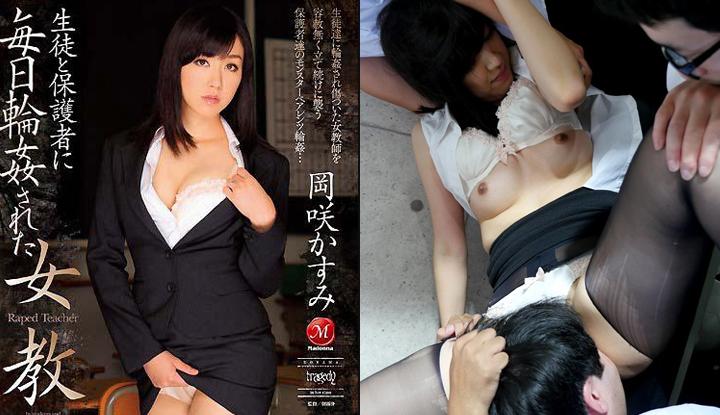 [日本] 岡咲霞破壞版AV~被學生與保護者毎天輪姦的女教師~ (JUX-443)
