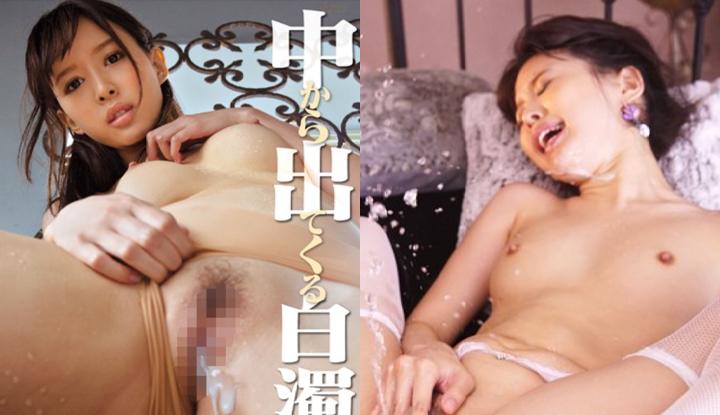 [日本] 葵司破壞版AV~穴內流出白濁汁~ (SNIS-542)