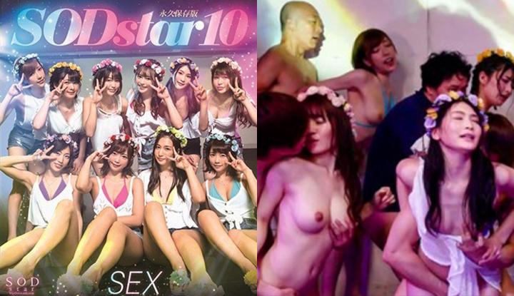 [日本] SOD家8女星無碼AV流出~泡泡趴後的狂亂性愛趴~ (STARS-160)