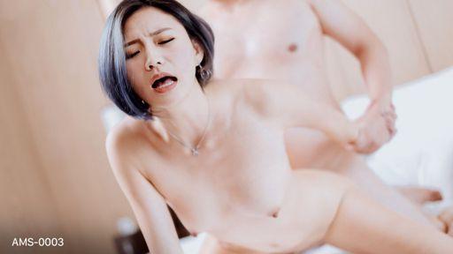 [AMS-0003] 油壓女師傅幫客人攝護腺排毒